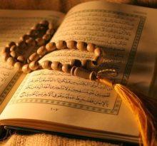Hal-hal yang Perlu Diperhatikan saat Membaca Al Quran